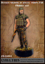 Evolution Miniatures EM-35004 Russian soldier of special troops FSB 1/35