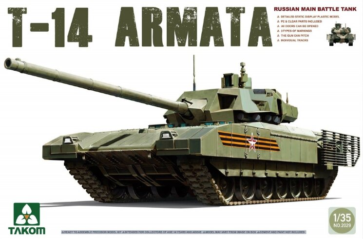 Takom 2029 Russian main battle tank T-14 Armata 1/35